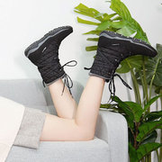 LOSTISY Lingge Lace Up Splicing Водонепроницаемые лыжные ботинки