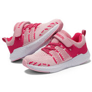 Chicos Chicas Color Match Gancho Loop Plano Casual Shoes For Kids