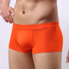 Sexy Underwear Casual Soft Breathable U Convex Mid Waist Boxer Briefs for Men