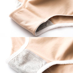 Cotton Breathable Seamless Hip Lifting Low Rise Panties