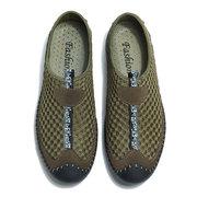 Sneakers in mesh traspiranti antiscivolo per uomo