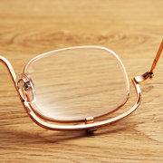 Lesebrillen, die faltende Verfassungs-Glas-kosmetische Lesebrillen-Augen-Sorgfalt vergrößern