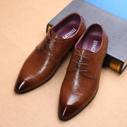 Large Size Men British Style Leather Casual Formal Dress Shoes