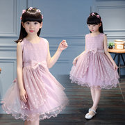Lace Sleeveless Multi-layer Hem Children's Princess Dress