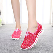 Breathable Mesh Slip On Casual Flat Shoes