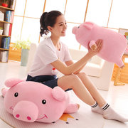 Pink Pig Pillow Cryatal Velvet Home Decor Cotton Fabric Stuffed Cushion Throw Pillows Hugging Toys