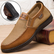 Men Old Peking Style Mesh Splicing Breathable Comfy Soft Casual Shoes