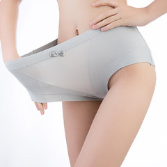 Breathable Seamless Modal Soft Mid Rise Full Hip Panties