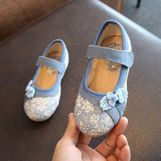 Girls Folkways Embroidered Stitching Hook Loop Flat Cloth Shoes