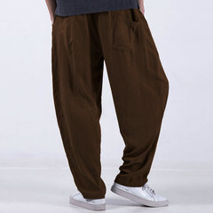 Mens Baggy Style Solid Color Loose Drawstring Casual Harem Pants