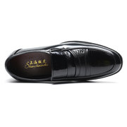 Men Leather Slip Resistant Slip On Business Casual Formal Shoes