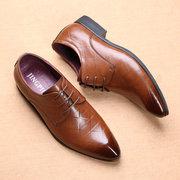 Chaussures habillées décontractées en cuir du style britannique pour homme
