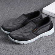 Men Knitted Fabric Old Peking Style Soft Light Weight Walking Shoes