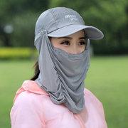 Damen Ultradünner, schnell trocknender Stoff Baseball Hut mit abnehmbarer Maske Multifunktions-Sonnenschirm Huts