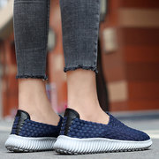 Big Size Women Outdoor Zapatos Braided Lightweight Slip On Sneakers