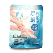 Exfoliating Peel Foot Mask Scrub Callus Hard Dead Skin Remove Baby Soft