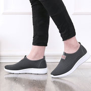 Men Knitted Fabric Breathable Soft Sport Running Sneakers
