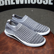 Men Knitted Fabric Slip On Non-slip Casual Walking Shoes