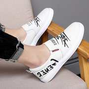 New Graffiti Canvas Shoes Fashion Trend Wearable Wild Sports Shoes Hong Kong Small White Shoes Factory A96
