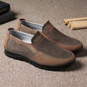 Men Old Peking Cloth Splicing Non Slip Large Size Slip On Casual Shoes