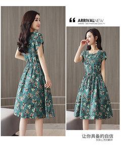 Свободный длинный Платье с коротким рукавом круглый Шея печати вскользь A Word Платье