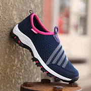 Soft Breathable Flat Mesh Trainers