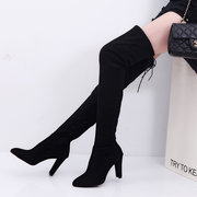 Large Size High Heel Over The Knee Boots For Women