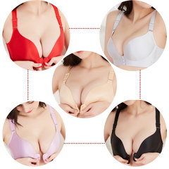 Plus Size Front Button Wireless Gather Seamless Thin Adjustable Bra DD Cup