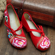 Flower Pattern Embroidery Retro Flat Chinese Knot Loafers