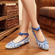 White Canvas Embroidered Pattern Casual Retro Flat Shoes