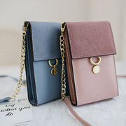 Women PU Leather Elegant Crossbody Bag Vintage Phone Bag