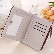 Women PU Leather Vintage Embossed Short Wallet Solid Coin Purse