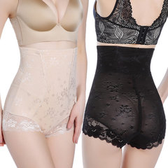Lace High Waisted Tummy Control Jacquard Control Panties