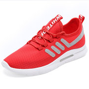 Season New Trend Reflective Sports Casual Shoes Lycra Small White Shoes Men's Tide Shoes
