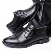 Men Cap Toe Lace Up Leather Soft Business Casual Formal Dress Shoes