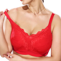 K Cup Wireless Minimizer Seamlessly Adjustable Push-up Bras