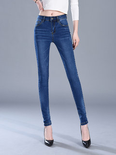 Casual Jeans Sólido Skinny Stretch Pencil Jeans