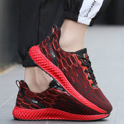 Men's Shoes, Fashion Casual Shoes, Flying, Woven, Breathable, Sneakers, Trend, Student, Running Shoes