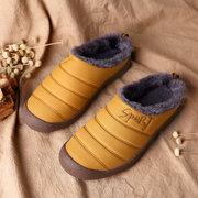 Большой размер Мужская полоса Водонепроницаемы Теплая плюшевая подкладка Домашняя тапочка Ботинки