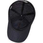 Men's Summer Breathable Adjustable Mesh Hat Quick Dry Cap Outdoor Sports Climbing Baseball Cap