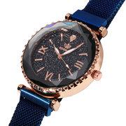 Trendy Starry Sky Römische Uhr Edelstahl Magnet Damen Römische Zahl Uhr