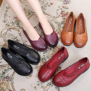 Hollow Out Breathable Leather Flat Loafers