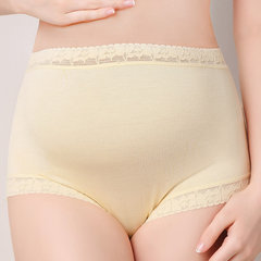 Cotton Maternity Panties Pregnant High Waist Pure Color Panties Pregnancy Brief Underwear