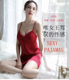 Sexy Pajamas Sling Ice Silk Long Skirt Sexy Lingerie