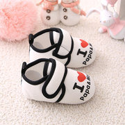 I Love Papa & Mama Baby Soft Anti-Slip Первые ходунки для 0-24M