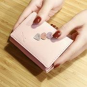 النساء ثلاثي أضعاف المحفظة قصيرة الصلبة بو الجلود عملة محفظة