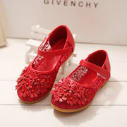 Girls Mesh Lace Floral Decor Hook Loop Princess Flat Shoes