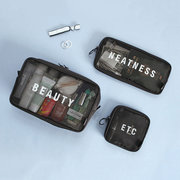 Women 3PCS Travel Cosmetic Storage Bag Solid Digital Storage Bag