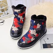 M.GENERAL Cotton Warm Trend Camouflage Young Chic Boots For Women
