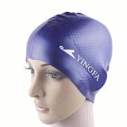 Women Mens Universal Silicone Particle Anti-slip Swimming Cap Waterproof Protect Ear Swimming Cap